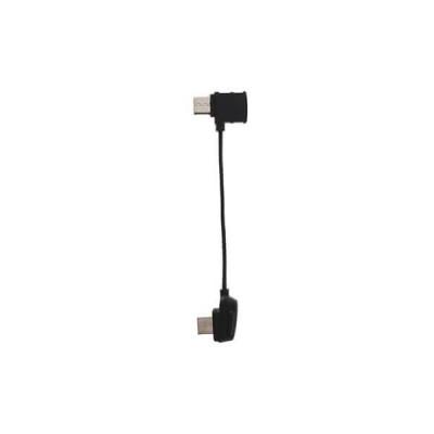 Cavo RC (Connettore Standard Micro USB) Mavic Part3