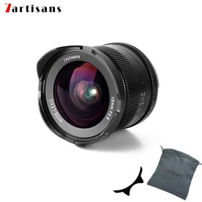 12mm f/2.8 x Sony E