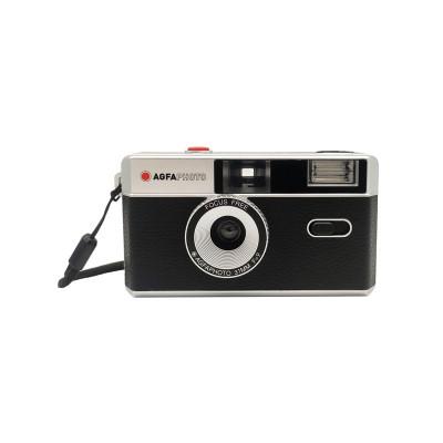 Re-Usable black (fotocamera a pellicola)